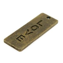 Metaal, bedel, antique goud, 'Love', 35 x 12 mm (3 st.)