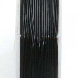 Elastiek rijgdraad 0.6mm zwart (10 meter)
