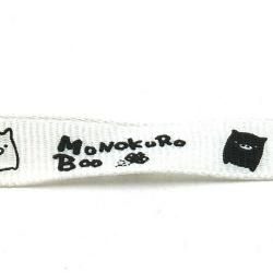 Lint, biggetjes, wit/zwart, 10 mm (3 mtr.)