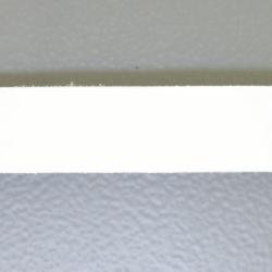 PU leer, plat, 10 mm, wit (1 meter)